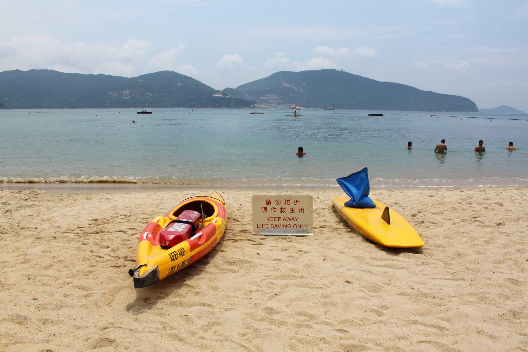 Knoller, Hongkong, Strand von Stanley